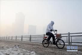 brouillard chine